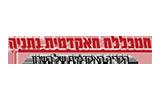 מכללת נתניה