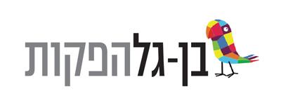 לוגו מיכל בן גל